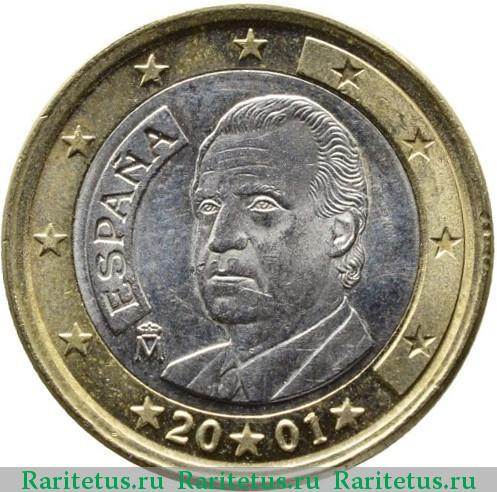 Евро монета 2001 китайский цб