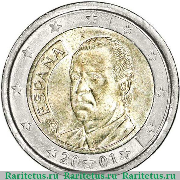 2 евро регулярные цена евро монеты греции каталог