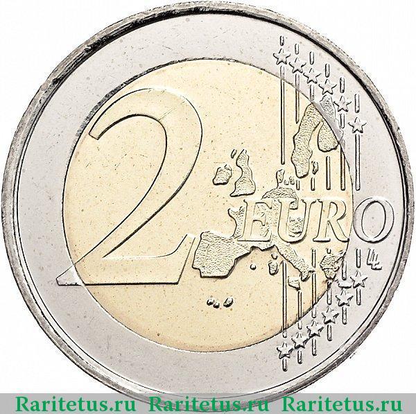 2 евро испания 2001 1 копейка 1999 года цена м