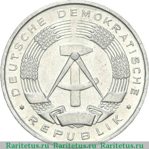 1 pfennig 1968 цена 3012 год