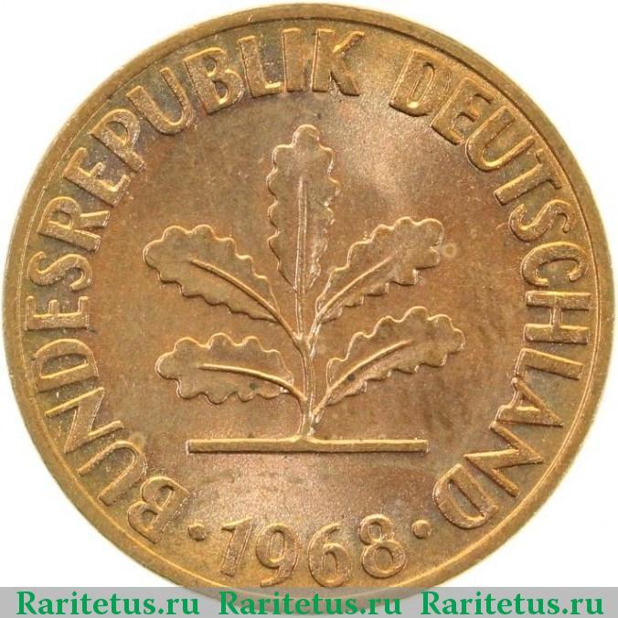 Сколько стоит 1 pfennig 1968 года цена капустин василий