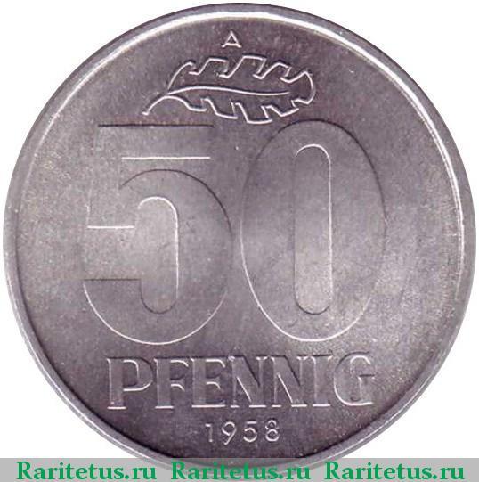 Цена 50 pfennig 1958 года стоимость монеты 10 рублей луга