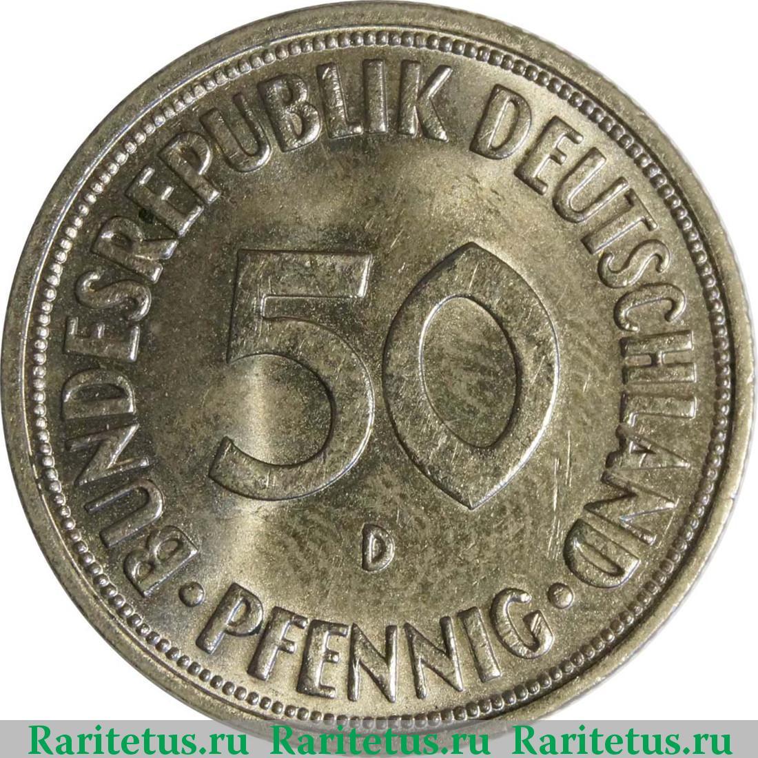 Монета 10 pfennig 1950 цена знак летчик без класса