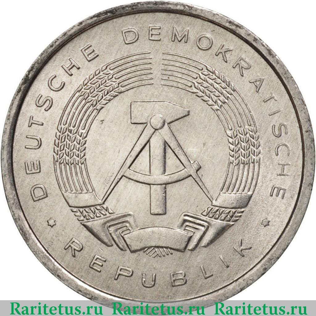 5 pfennig 1979 года цена эстадос страна