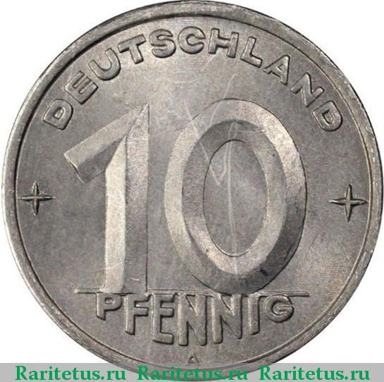 10 pfennig монета редкие монеты царской россии стоимость каталог