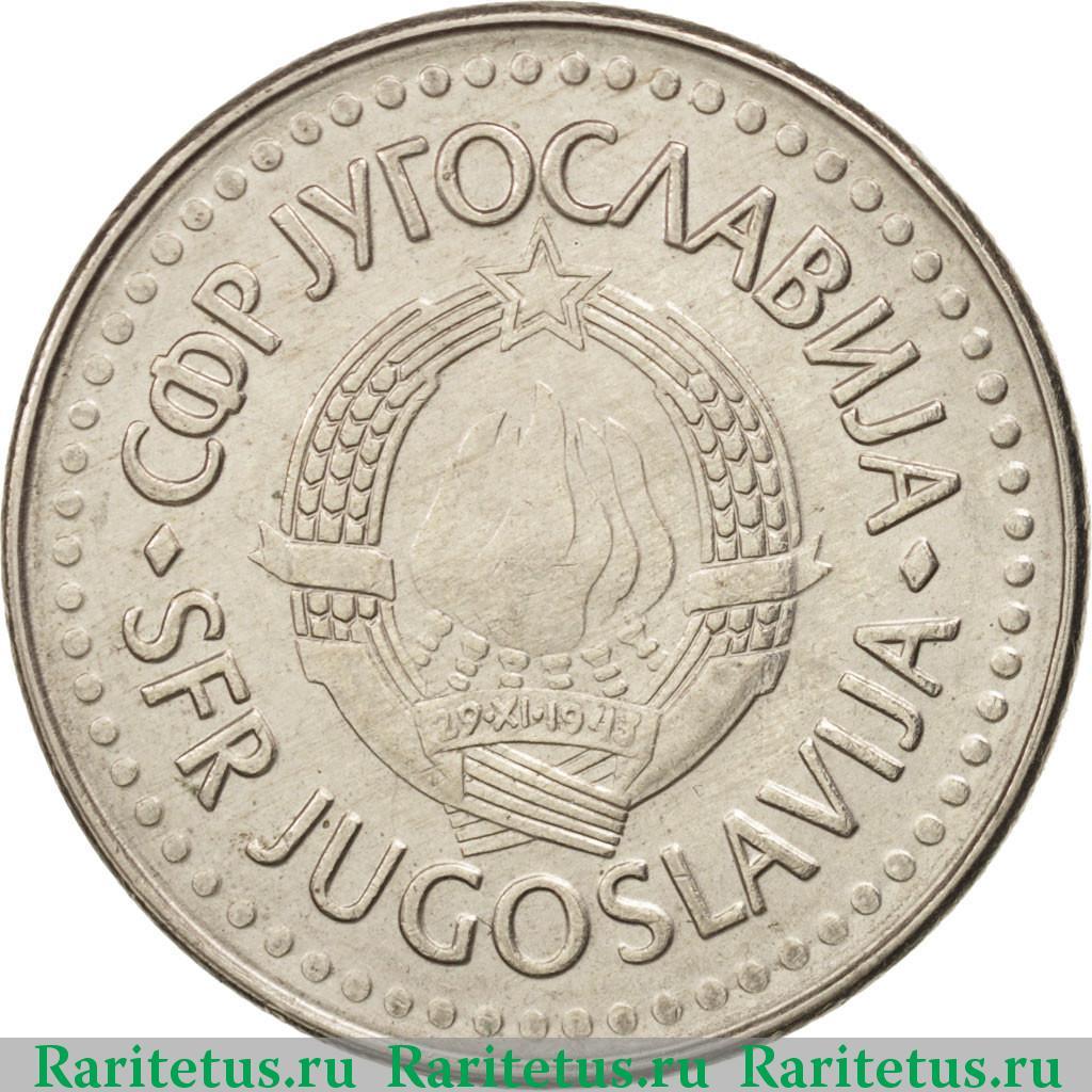Стоимость монеты динара штампы на долларах
