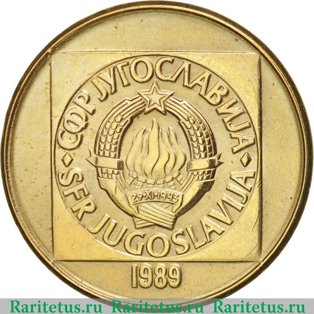стоимость 20 рублей 1993 года цена