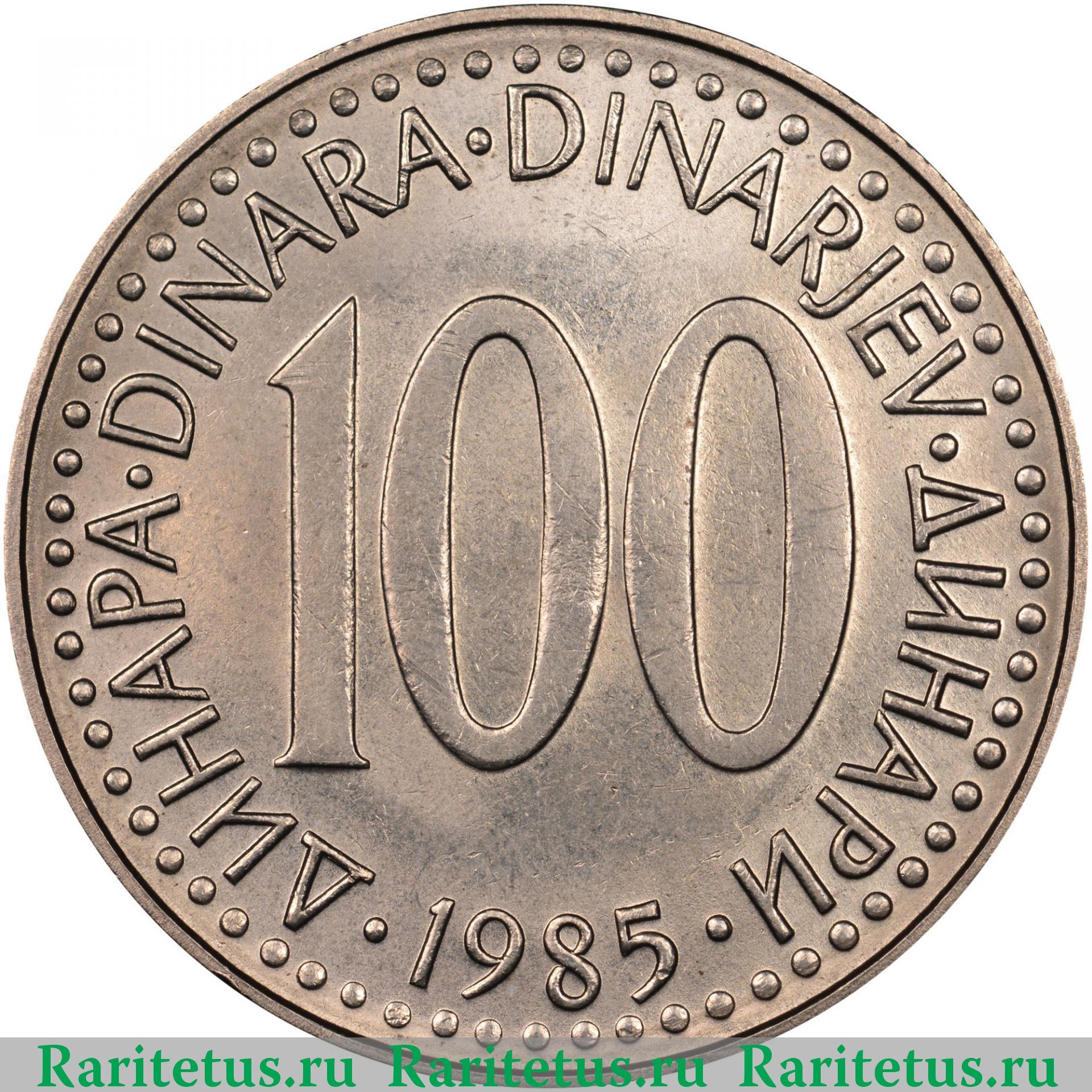 Стоимость динара титаник найденные останки