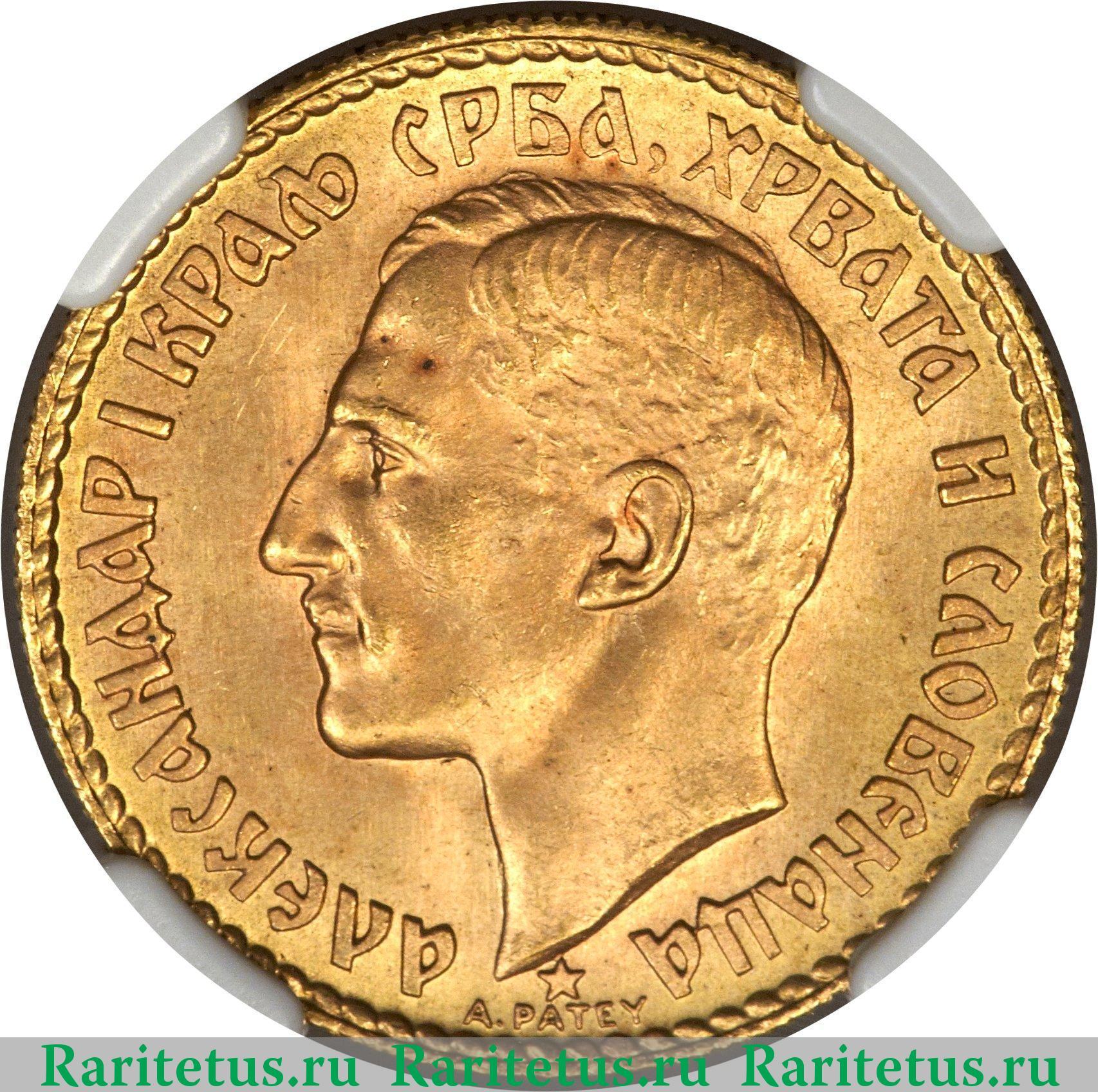 20 евро ирландия 2007 искуство европы