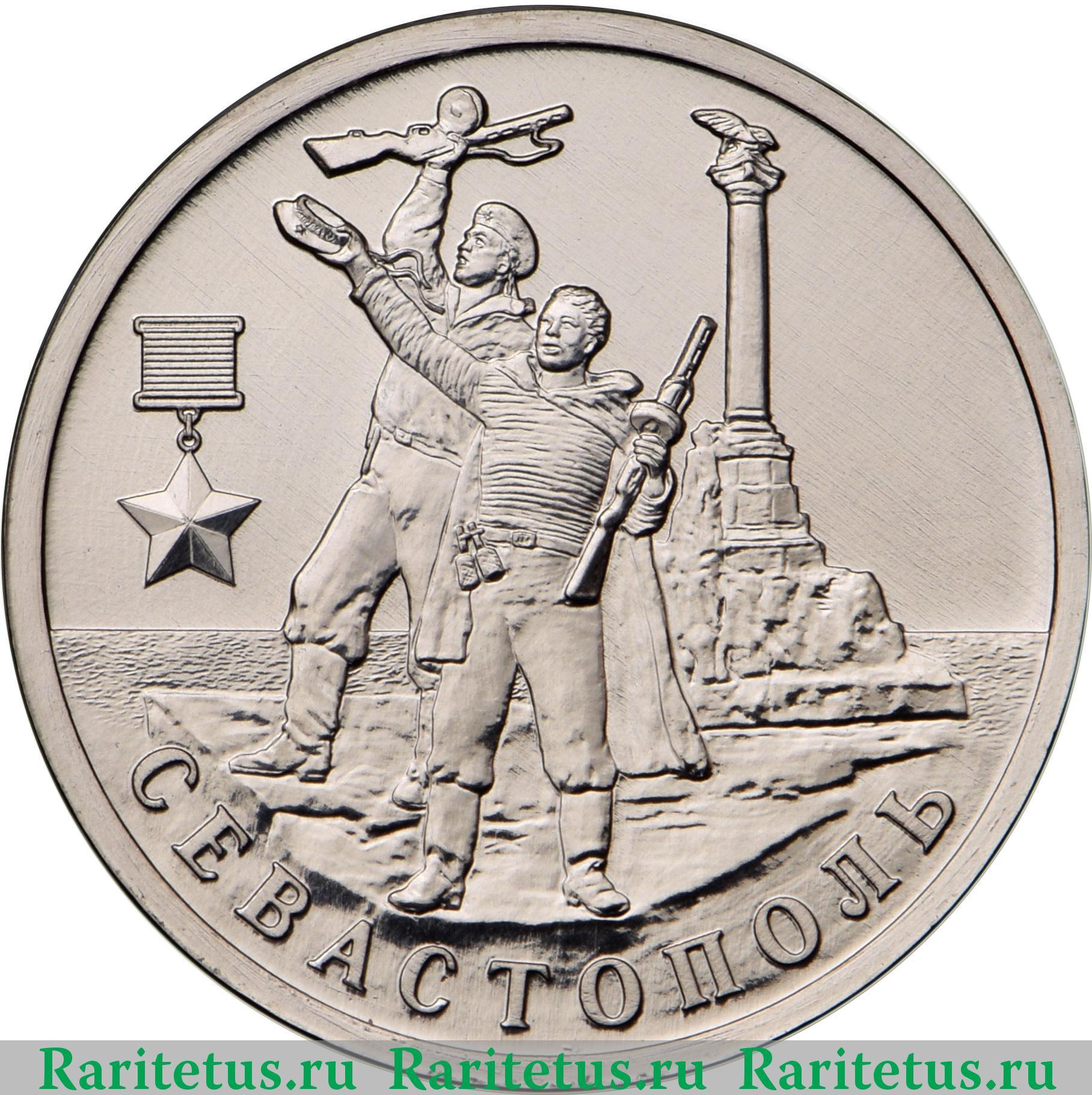 Монеты 2 рубля 2017 года юбилейные lietuvos bankas