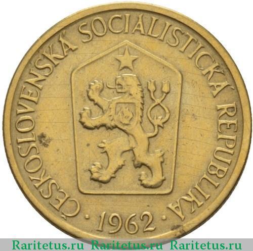 Чехословакия 1 крона 1962 2 копеек 1978 года цена