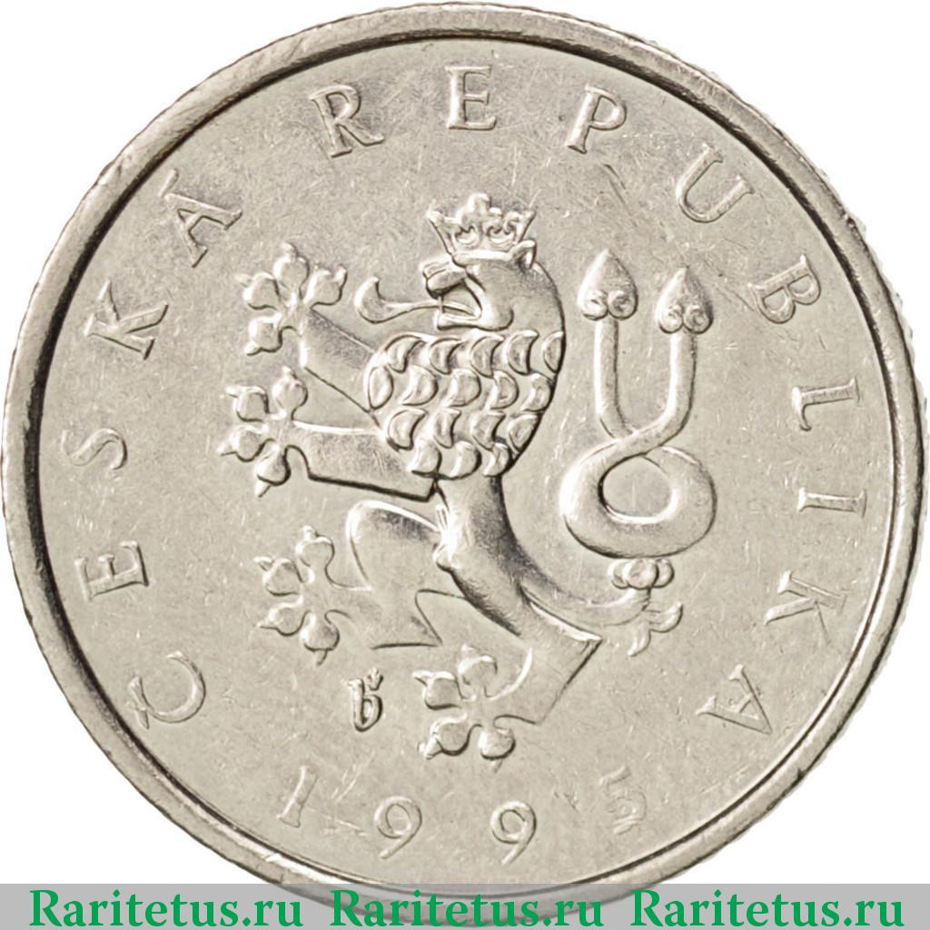 Чешские монеты 1993 года цена 1 рубль 2002 года стоимость