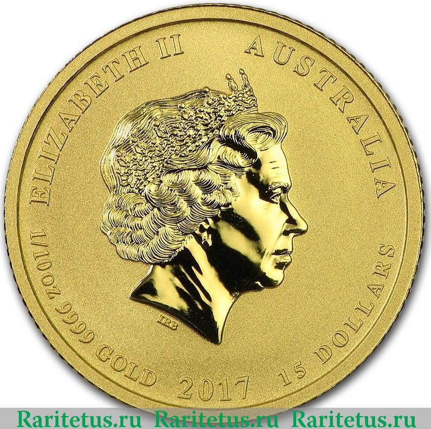 Монета 15 долларов австралия выход монет 2016 года