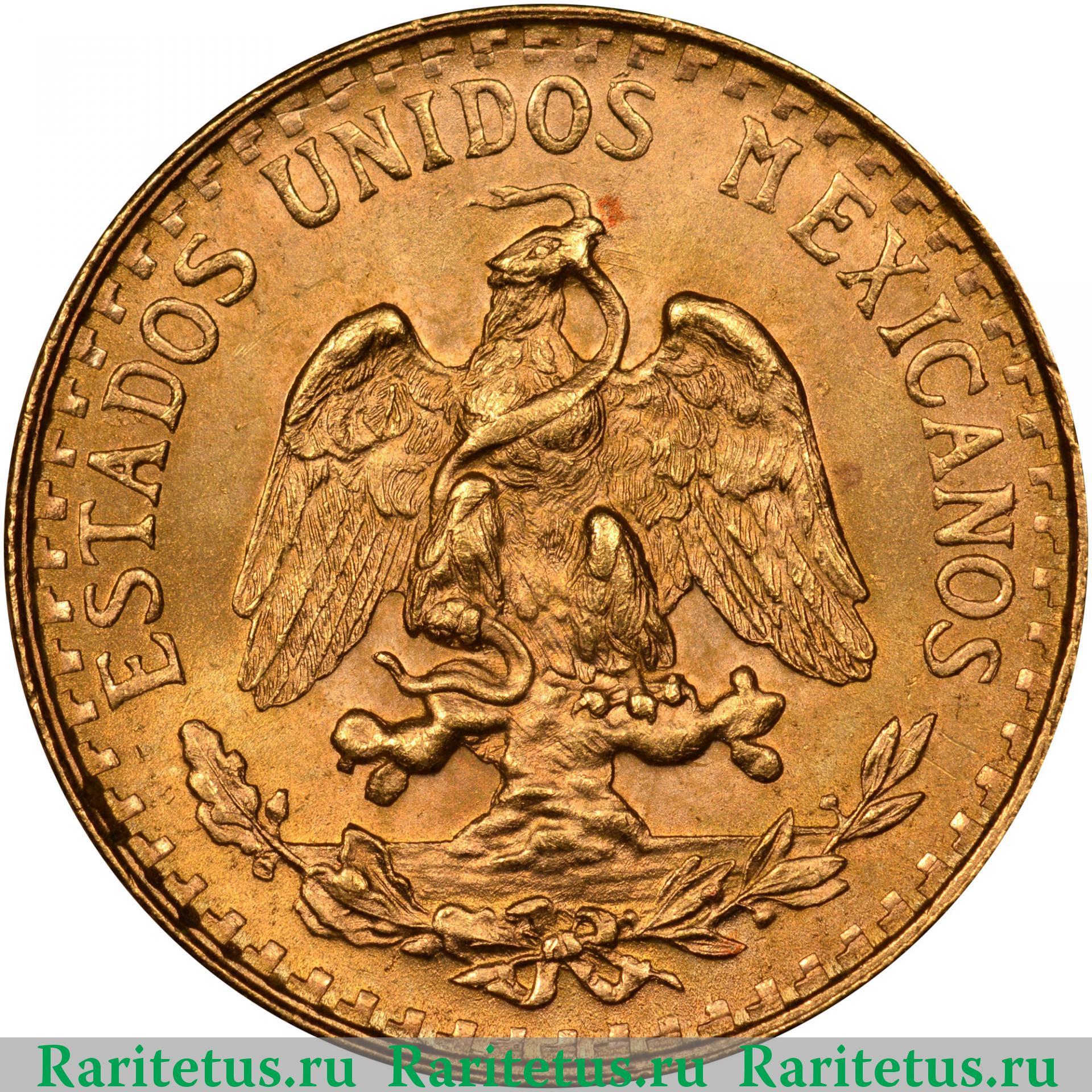 Монеты мексики стоимость 2 копейки 1765 года перечекан
