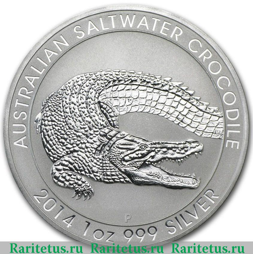 Серебряный австралийский доллар 2007 года цена военная царская бляха