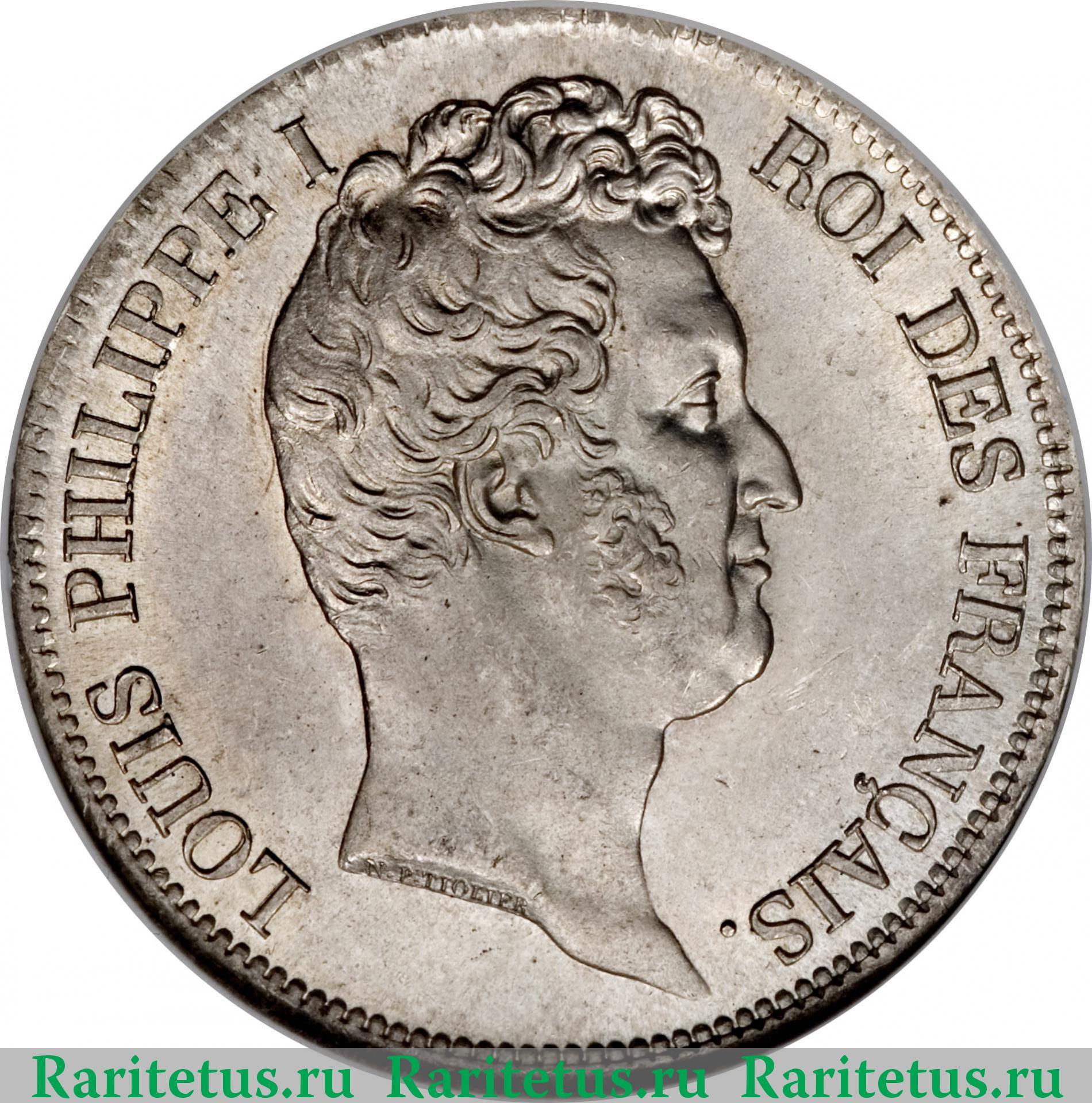 Монета 5 франков франция редкие монеты 2013