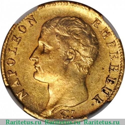 Монета в 20 франков 11 букв облигация 1982 года на 50 рублей цена