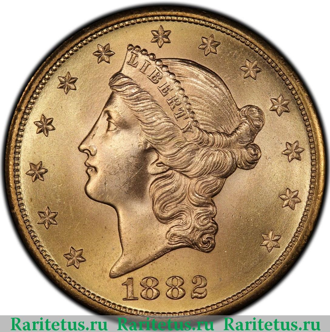Аверс монеты 20 долларов (dollars) 1882 года США