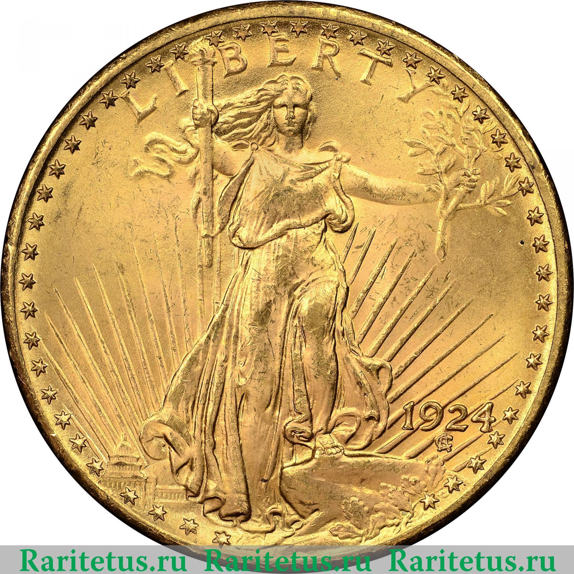 Стомост монет 1999 сент 20 монеты бутана каталог