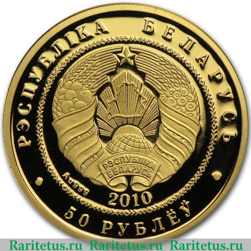 серебряные монеты в сбербанке цена
