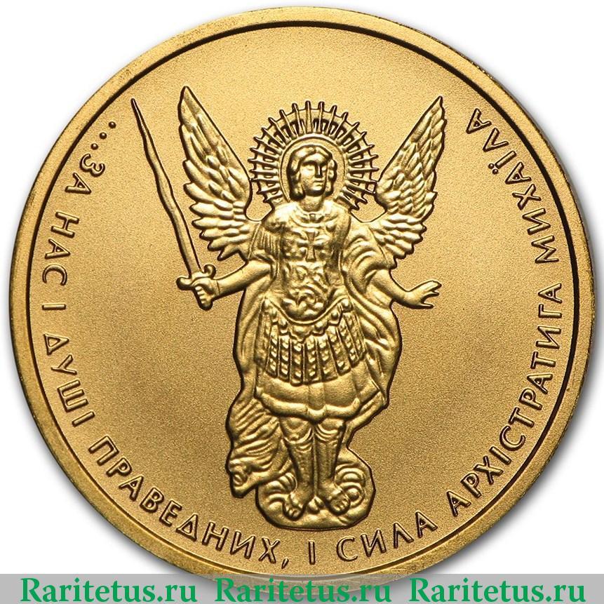 серебряный орел монета