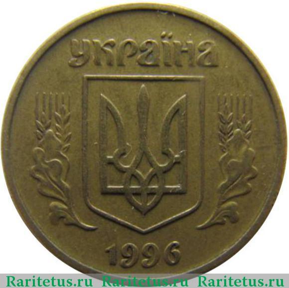денежка 1854 года цена в украине