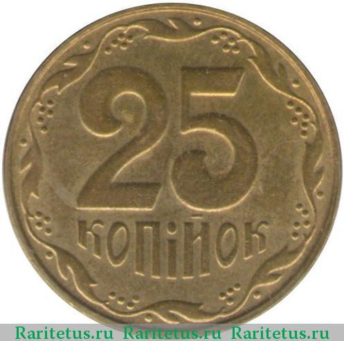 2 золотые копейки 2012 года биметаллические монеты россии купить