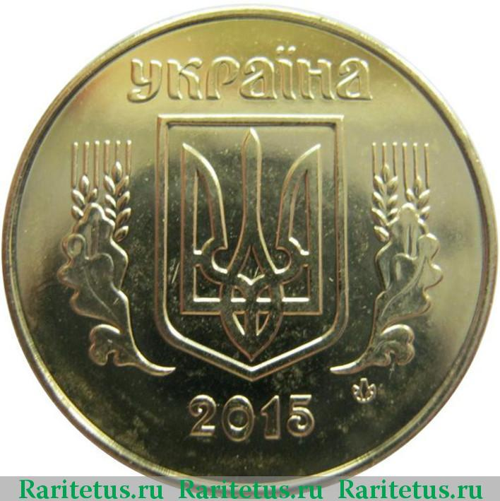 25 копеек 2015 цена 500 драм 2011 года гранат