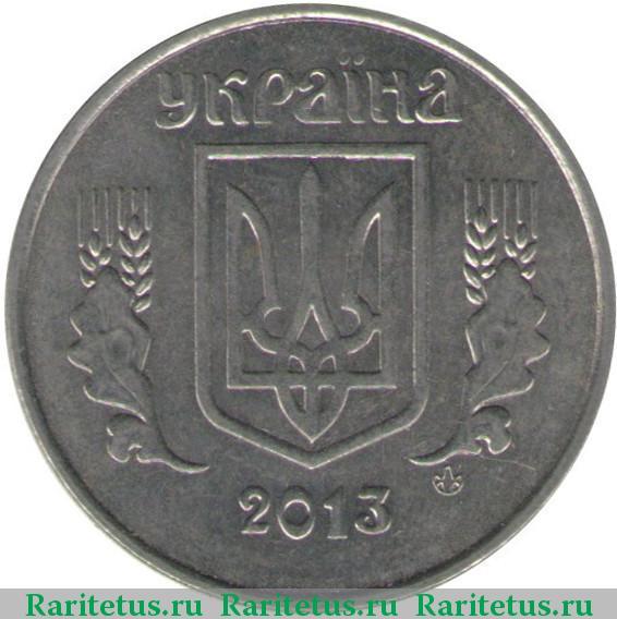 25 бани 2011 цена
