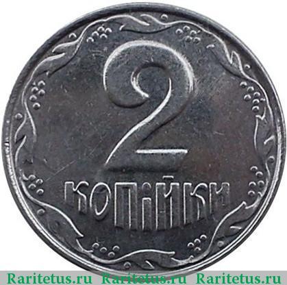 2 копейки 2006 года цена украина юбилейный альбом монет 1812