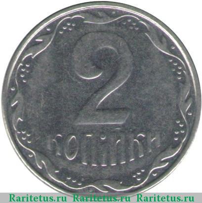2 копейки 2008 украина цена копейка 1820 года цена
