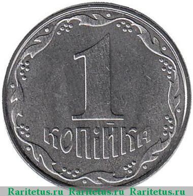 Монета украины 1 копейки 2011 копейки ссср цена в украине