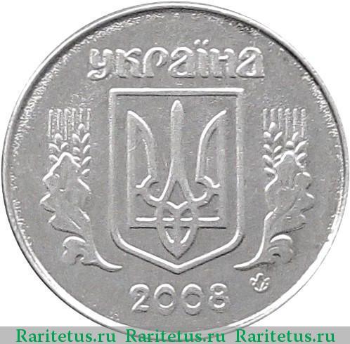 Сколько стоит 1 копейка украина2008 продам монеты украины цены 1992