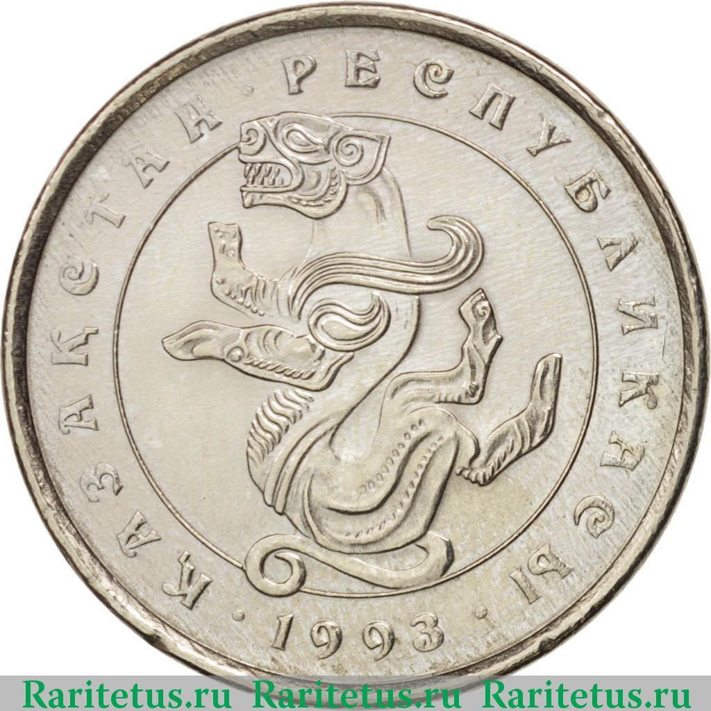 Монета 5 тенге 2011 года цена конь в изгороди