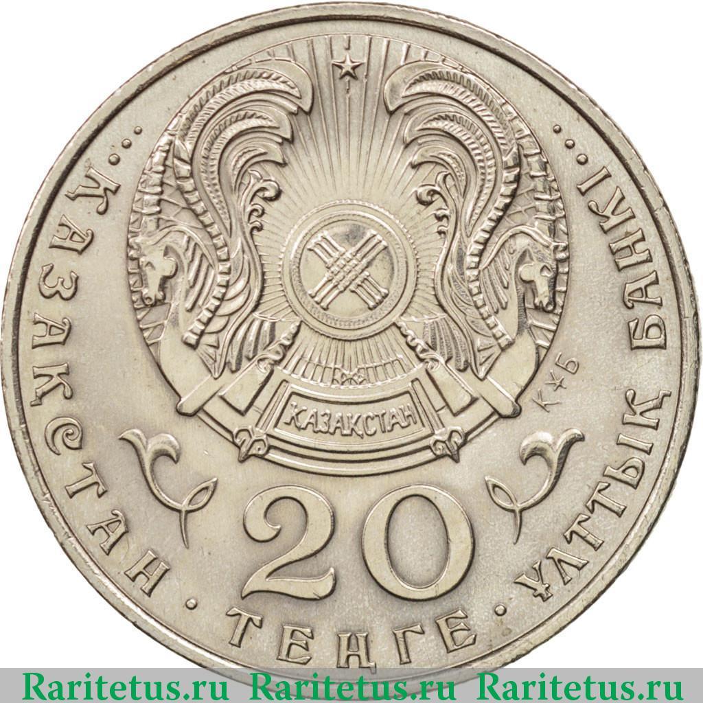 продать серебряные монеты сбербанка цена сегодня
