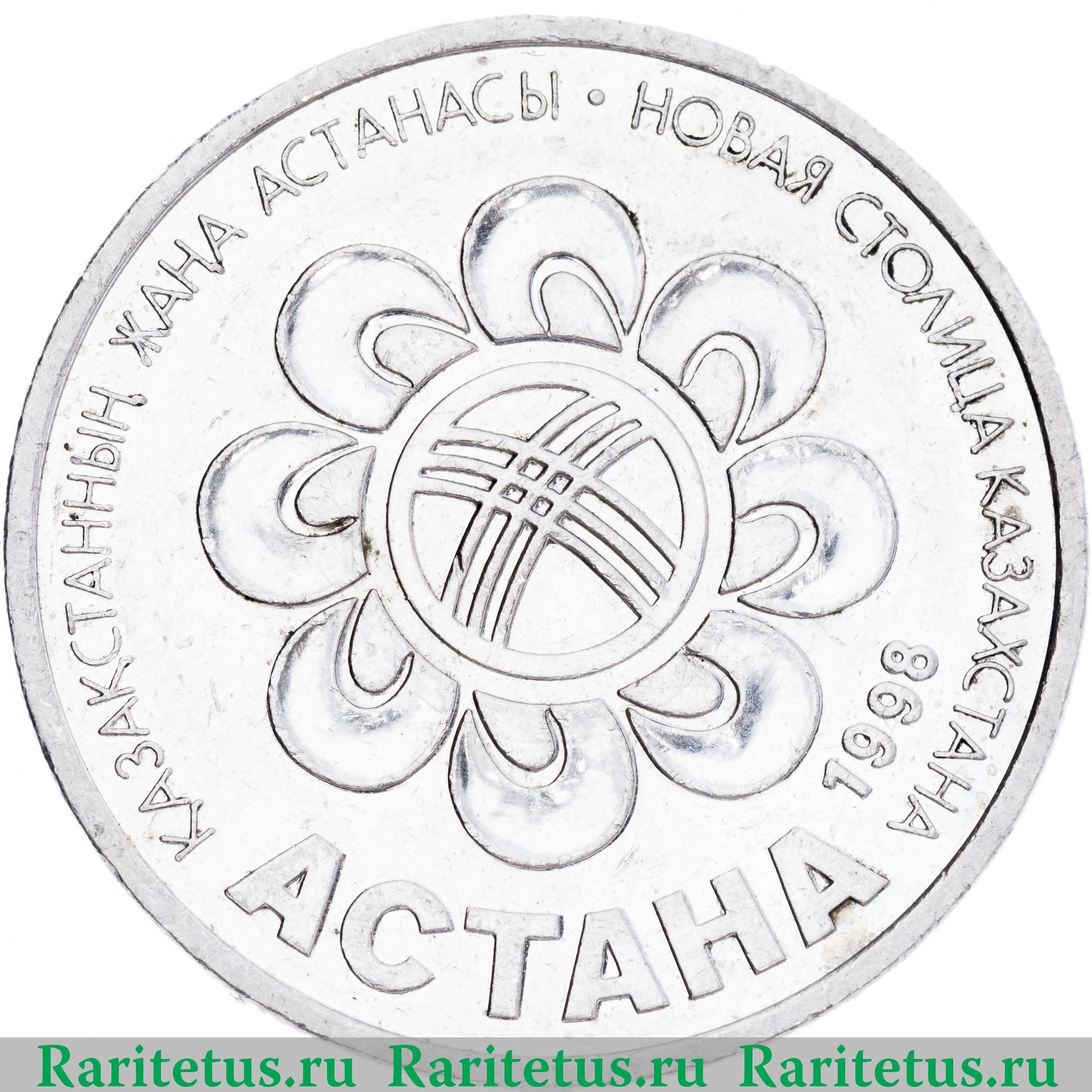 презентация к теме казахстан20 50