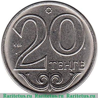 20 тенге 2011 года стоимость корабль из монет своими руками