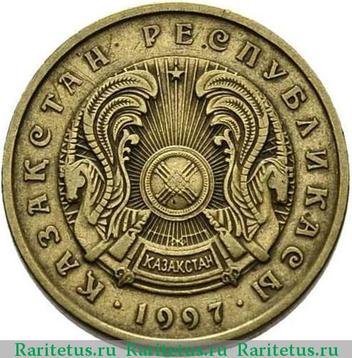 Монета 1 теньге 1997 года цена монета forint цена