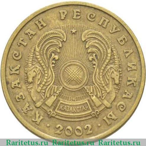 фото новоделов монет