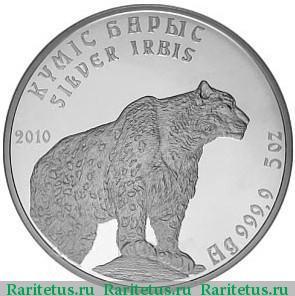 Монета 5 тенге 2010 года стоимость альбом монеты россии коллекционер
