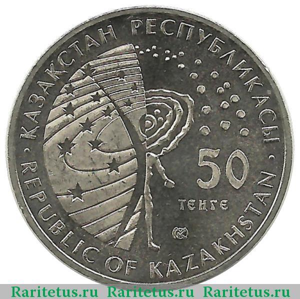 100 злотых в белорусских рублях