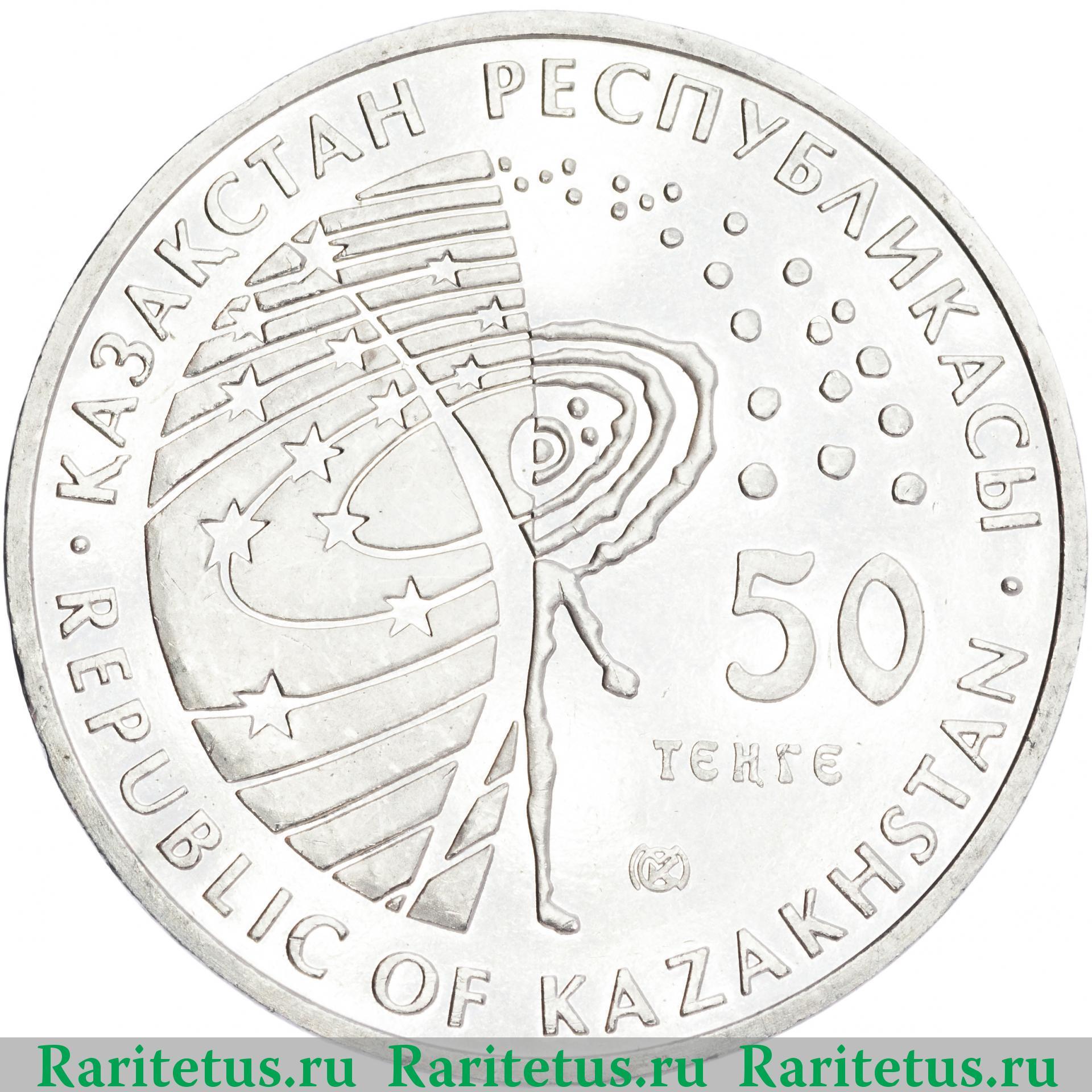 монета 3 рубля георгий победоносец цена