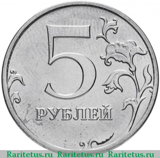 планшет настенный для монет
