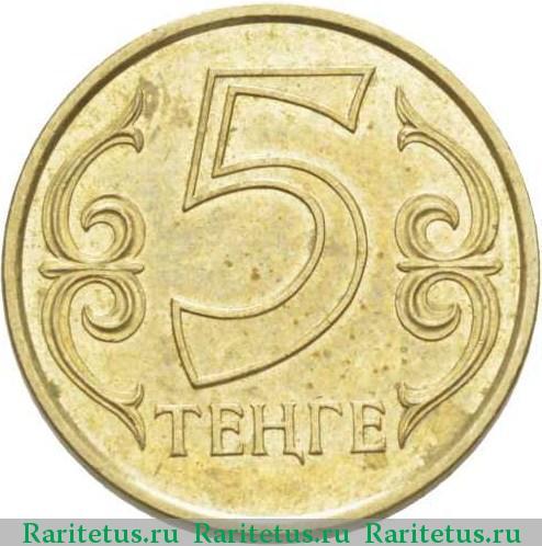 пять копеек 1924 года стоимость