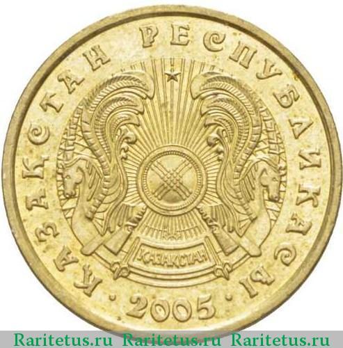1 гривня 2003 цена в рублях