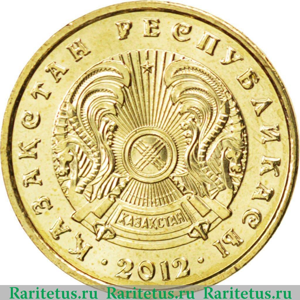 Стоимость 5 тенге 2012 г 2 х долларовая купюра