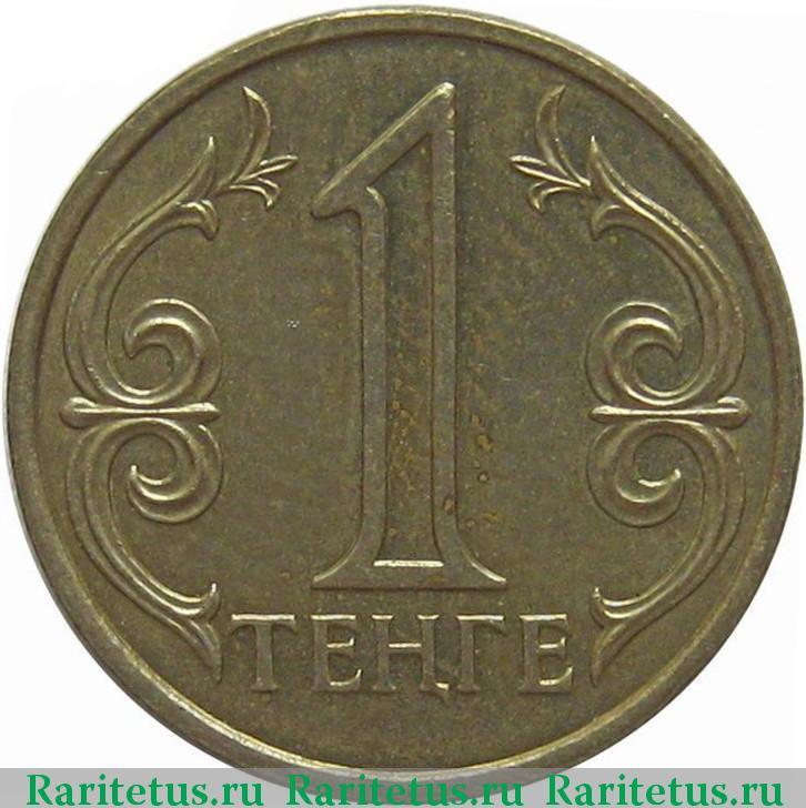 монета 20 грошей 1949 года стоимость
