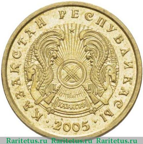 Стоимость 1 тенге страна токелау