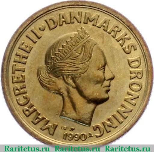 20 kroner 1990 цена редкая 1 гривна