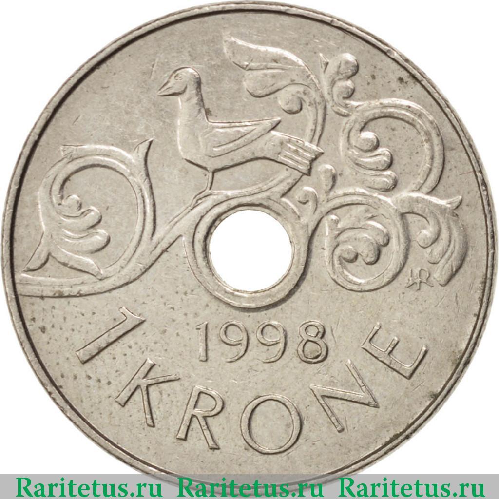 Стоимость 1 krone 1998 стоимость монеты 10 рублей 2011 года цена